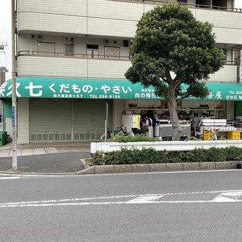 駅とお部屋までの道の途中に青果店があります。