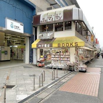 最寄りは行徳駅。本屋や純喫茶が良い雰囲気を醸し出しています。