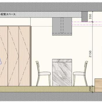 間取り】室内に段差ができます!天井までの高さは2600mmと開放的!