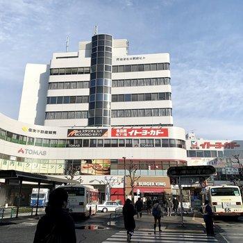 駅前には大型スーパーや飲食店などがありました。