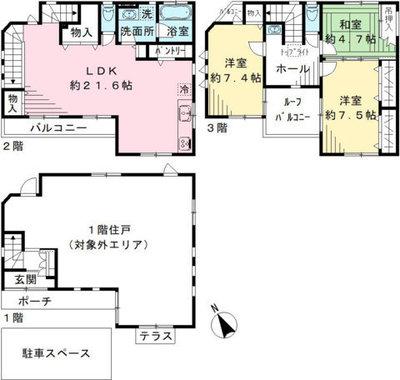 上北沢5丁目戸建2階3階 の間取り
