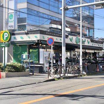駅までの道にはスーパーがあります。