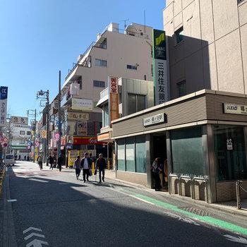 最寄りの幡ヶ谷駅。地下鉄です。
