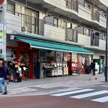 お部屋から徒歩約1分でスーパーは便利です。