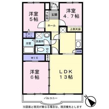 4つのお部屋の分かれています。
