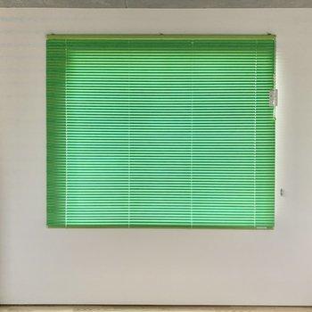 ブラインドはグリーン。