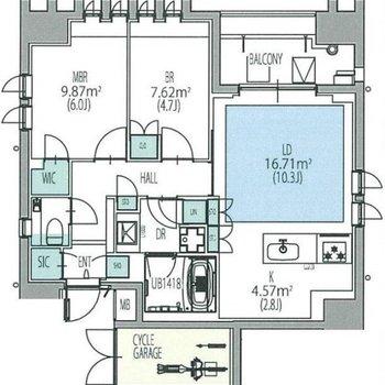 暮らしに合わせてお部屋の使い方が工夫できる2LDKです。