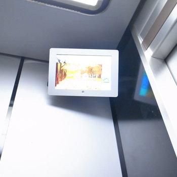 【LDK】エレベーターの中に天気などの情報を流すモニターを発見!