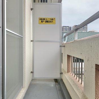 南向きで洗濯物もよく乾きそうです※写真は2階の同間取り別部屋のものです