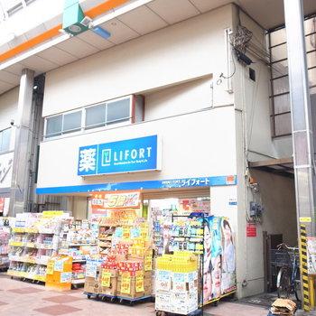 商店街の中に入り口があります!1階にドラッグストアが入っており、右手の電信柱の横から入っていきます。