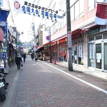 下町情緒あふれる商店街が近くにありました。