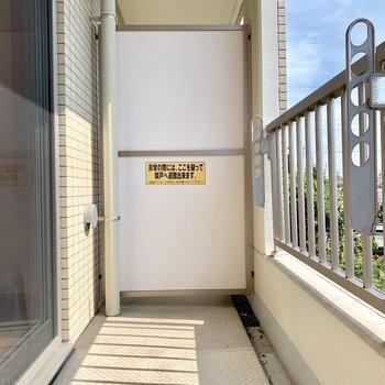 南東向きで日当たり良好です※写真は2階の反転間取り別部屋のものです