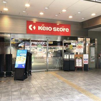 駅直結の商業複合施設には、スーパーや……