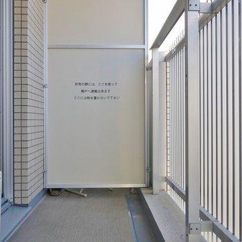 普通サイズ。※写真は、同じタイプの1303号室。