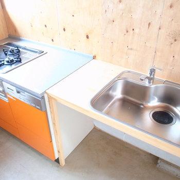 【1F土間】広々して使い勝手がよさそうですね!食洗機もついていますよ〜!