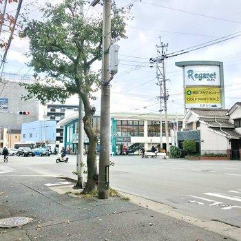 大通りに出ると大きなスーパーやバス停があります。