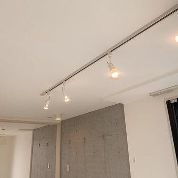 【ディテール】ライティングレールでお部屋を明るく。
