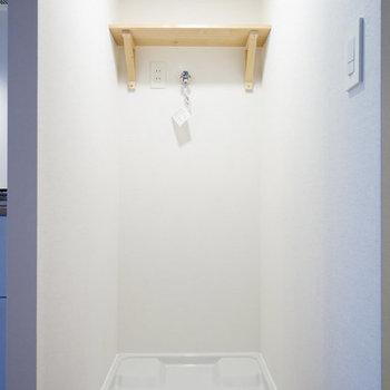 【イメージ】キッチン隣に設置です!洗濯機置場の上には小棚も設置されますよ〜