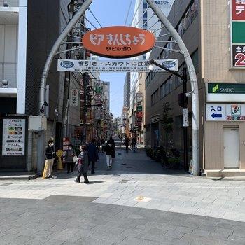 こちらは商店街、飲食店が豊富です。