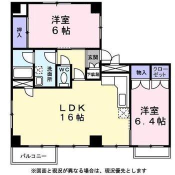 部屋分けがしやすそうな2LDKタイプになります