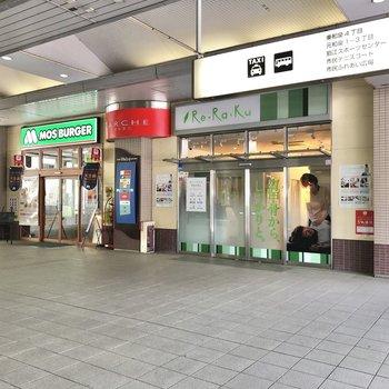 駅中には飲食店もあるので、生活には困らなさそうです。