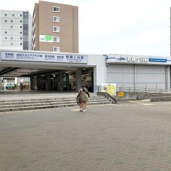 最寄りは3路線が乗り入れる新鎌ヶ谷駅です。