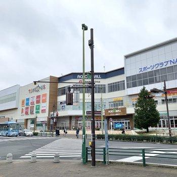 駅前には大きな規模の商業施設があります。