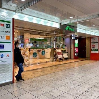 改札を出ると直結の商業施設があります。