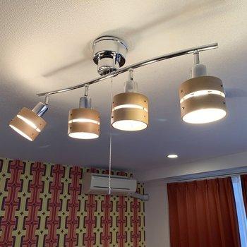 【洋室】4方向のライトで照らせます