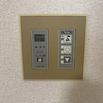 ボタン一つでシャッターを動かせます。※写真は1階の同間取り別部屋のものです