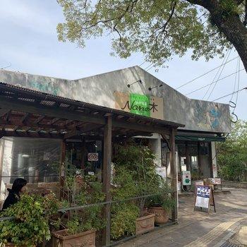 香椎参道の、スペシャルティ珈琲を味わえるとっても雰囲気あるお店。