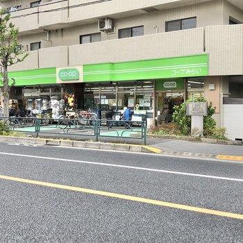 すぐ近くにスーパーもあります。