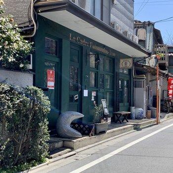 お部屋周辺にはオシャレなカフェや昔ながらの和菓子屋さんなどが。