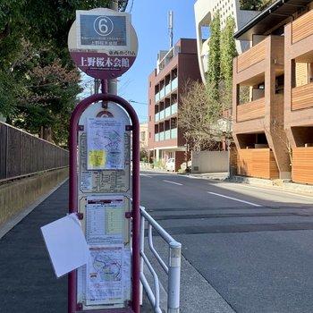 お部屋の目の前はバス停がありますよ。