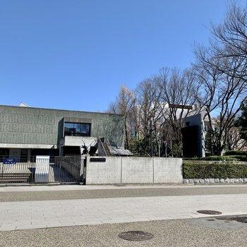 駅までの道には美術館や動物園があってワクワク。