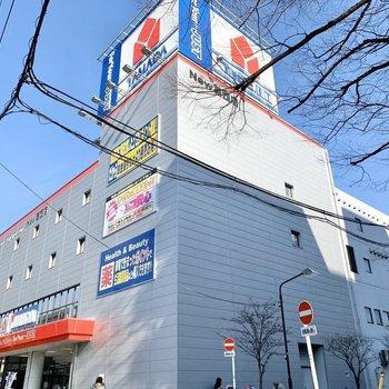 すぐ近くには大型家電量販店があります。