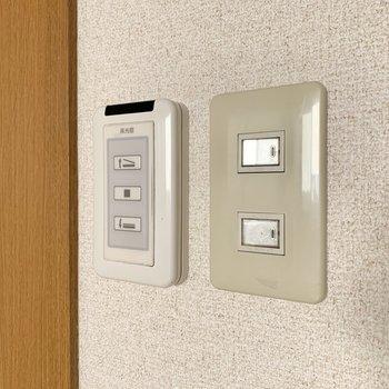 【洋室7.5帖】天窓はボタン一つで開閉が可能です。