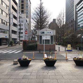 浜町駅前まで公園が続いています。