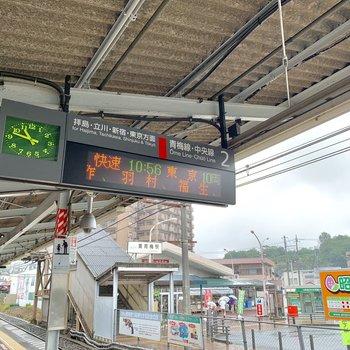 電車1本で東京駅にアクセスできるのは嬉しいですよね。