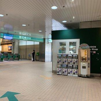 江ノ電の始発駅でもあります。