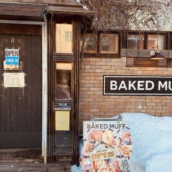 ご近所にはケーキとマフィンのお店