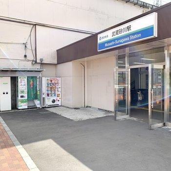 最寄りは西武拝島線、〈武蔵砂川〉駅。