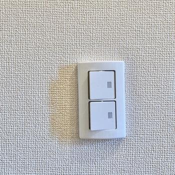 【ディティール】スイッチは押しごこちが良いですよ〜