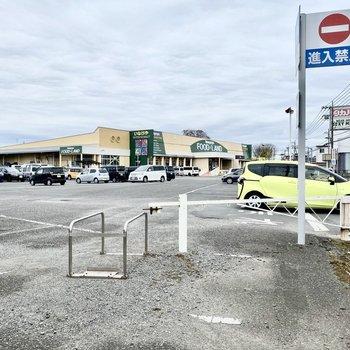 大きなスーパーがありましたよ。日々のお買い物はこちらで。