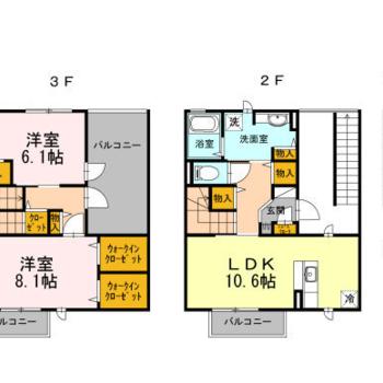 メゾネットタイプの2LDKのお部屋です。