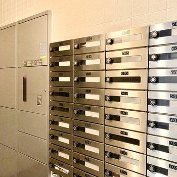 メールボックス・宅配ボックスも完備しています。