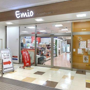 駅ナカには100円ショップもありました。