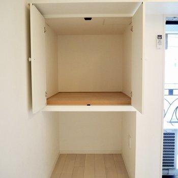 下のスペースも収納として使えそう※写真は4階の同間取り別部屋のものです