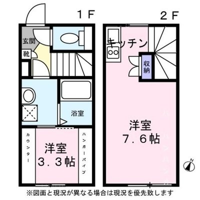 1階にお気に入りを隠して。 の間取り