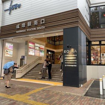 最寄りの成増駅。こちらは東武東上線が通ります。